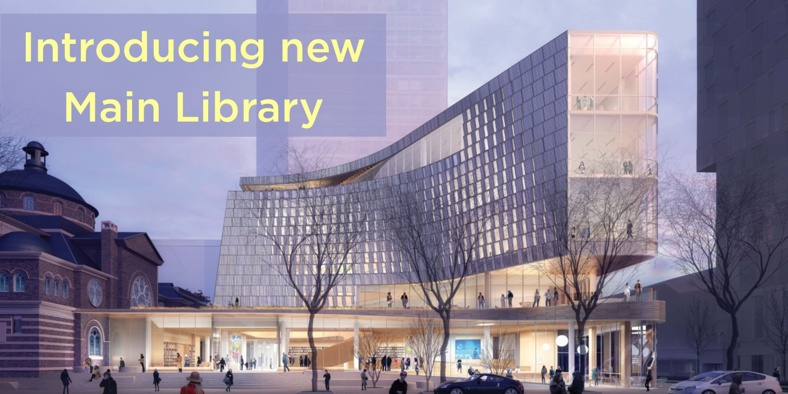 See the designs for the new Main Library!
