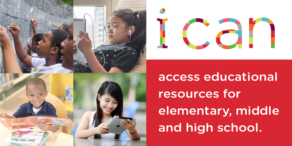 i can access educational resources for elementary, middle and high school.