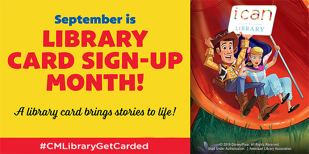 Get Carded at Charlotte Mecklenburg Library!